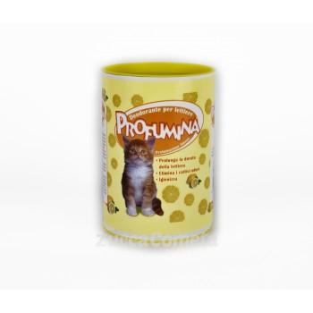 Deodorante per lettiere - Limone - Profumina